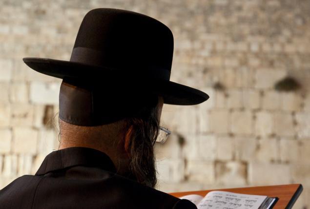 modesty glasses for Orthodox Jewish men